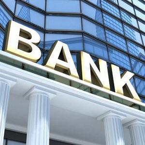 Банки Тонкино