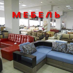 Магазины мебели Тонкино