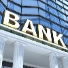 Банки в Тонкино