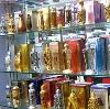 Парфюмерные магазины в Тонкино