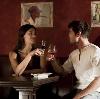Рестораны, кафе, бары в Тонкино