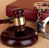 Суды в Тонкино