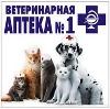 Ветеринарные аптеки в Тонкино