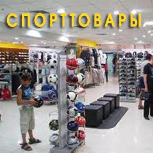 Спортивные магазины Тонкино